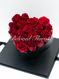 18-24 Red Roses with Deluxe Heart-shaped Box